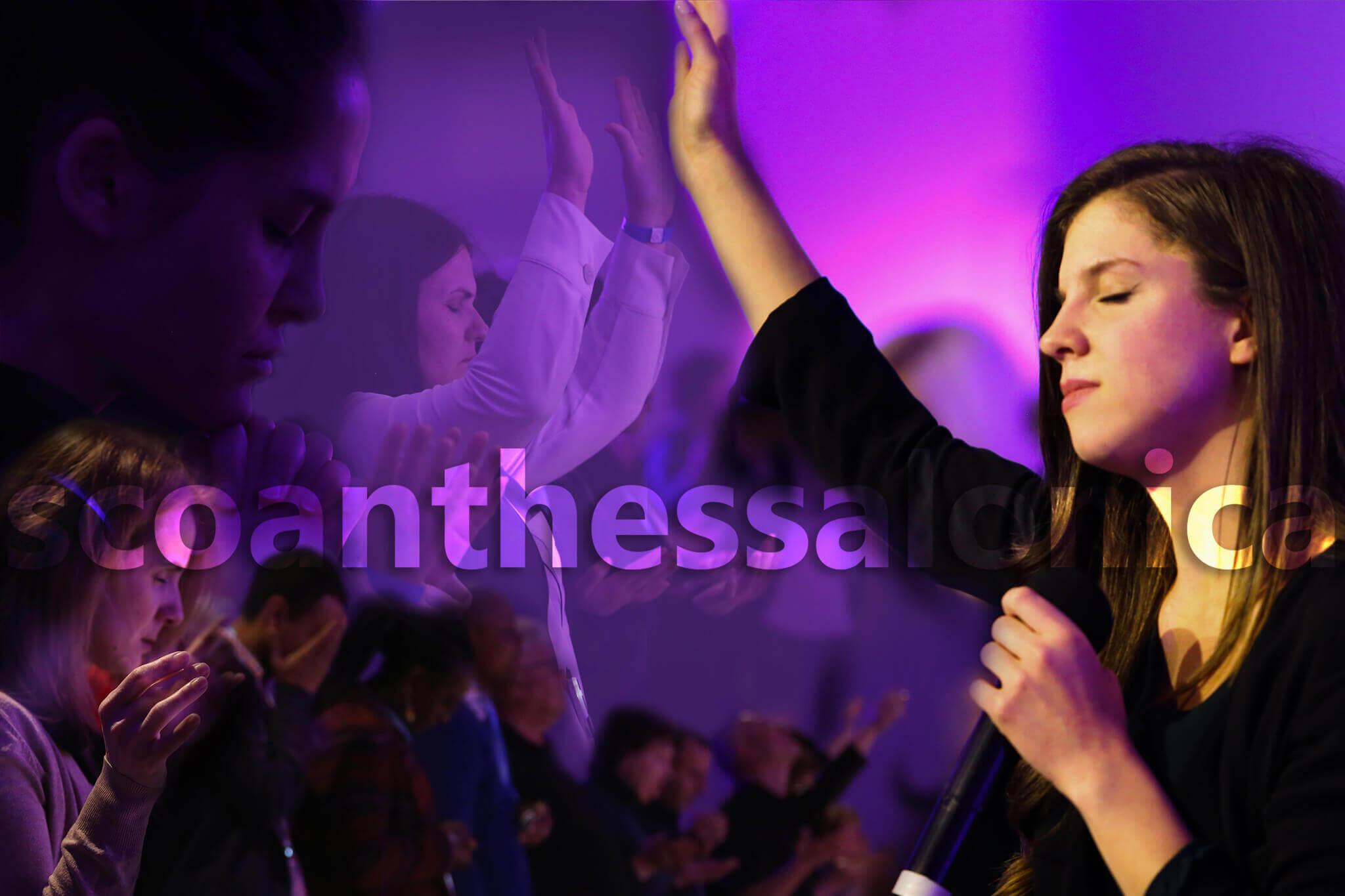 SCOAN_THESSALONICA_WORSHIP_2020_03_15