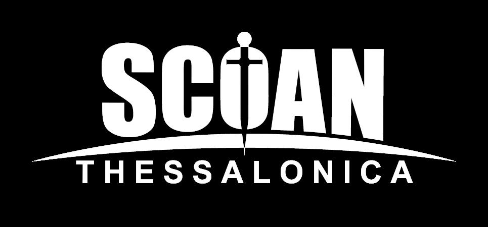 SCOAN Thessalonica Logo