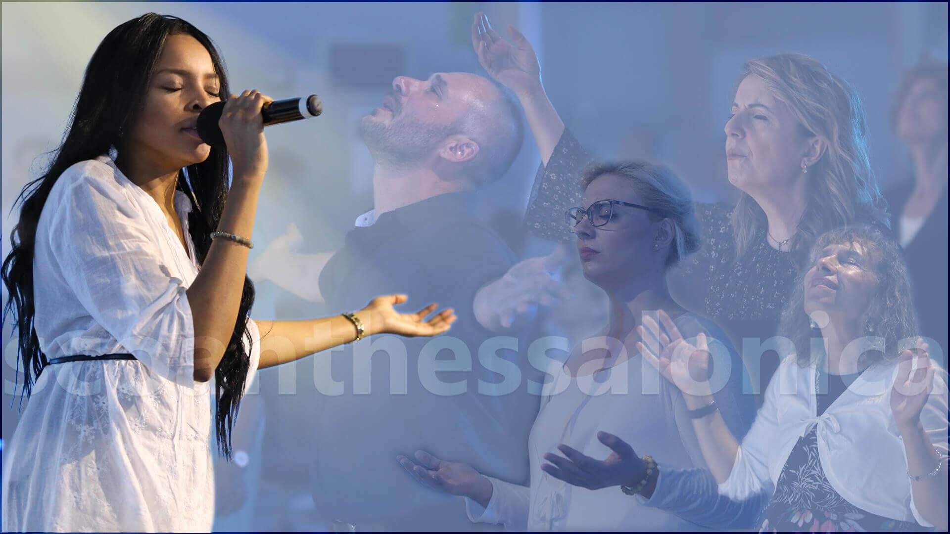 SCOAN_THESSALONICA_WORSHIP_2020_06_07