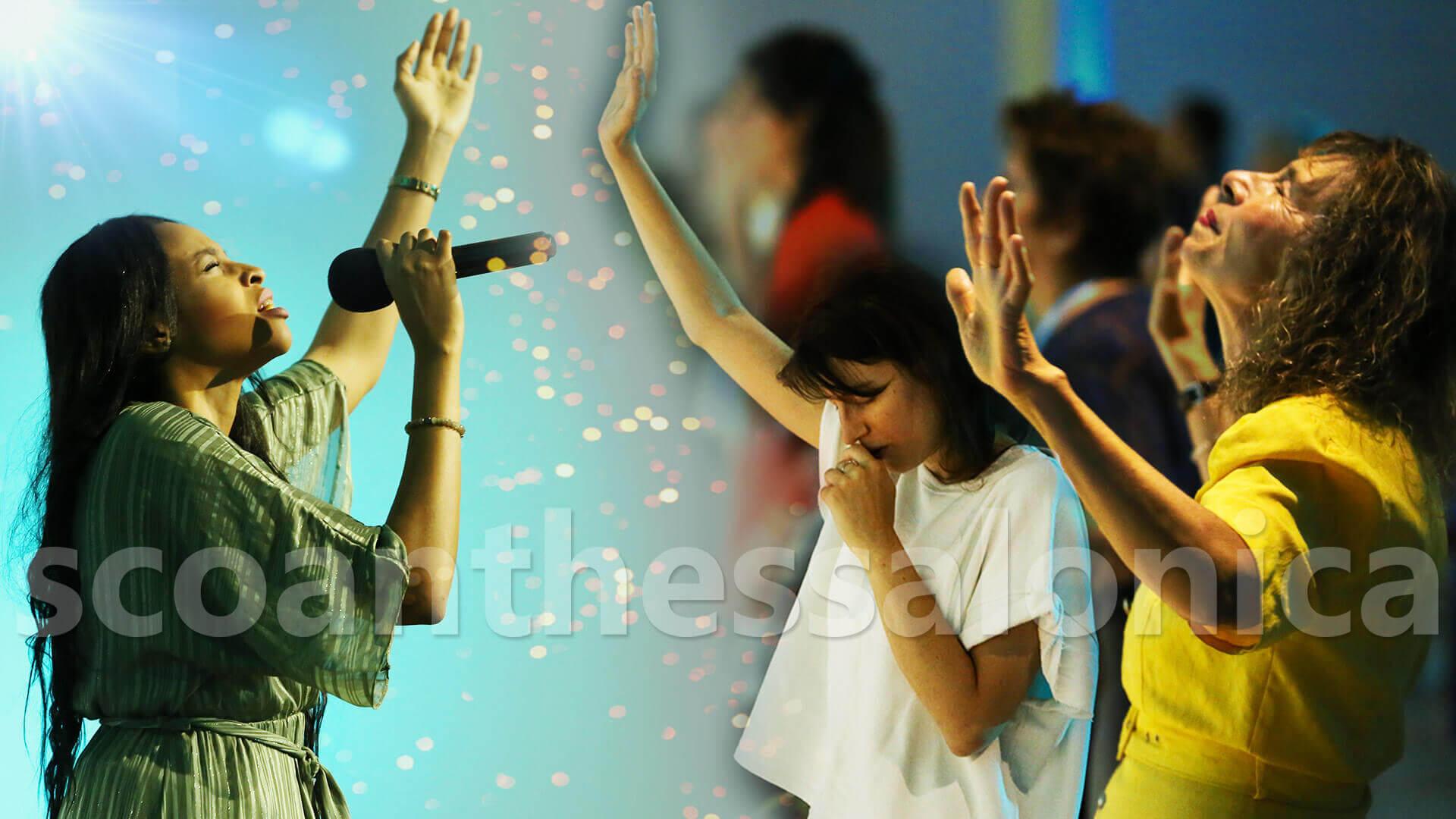 SCOAN_THESSALONICA_WORSHIP_2020_06_21