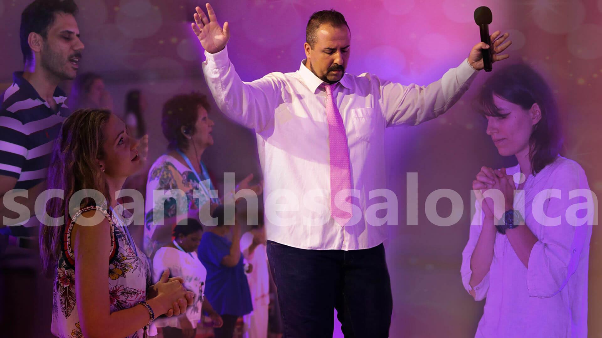 SCOAN_THESSALONICA_WORSHIP_2020_06_28