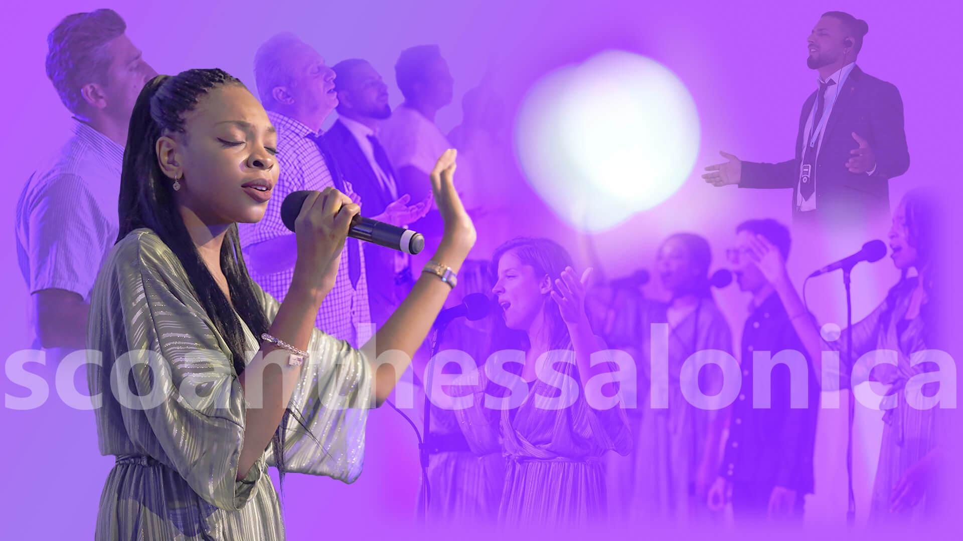SCOAN_THESSALONICA_WORSHIP_2020_07_26