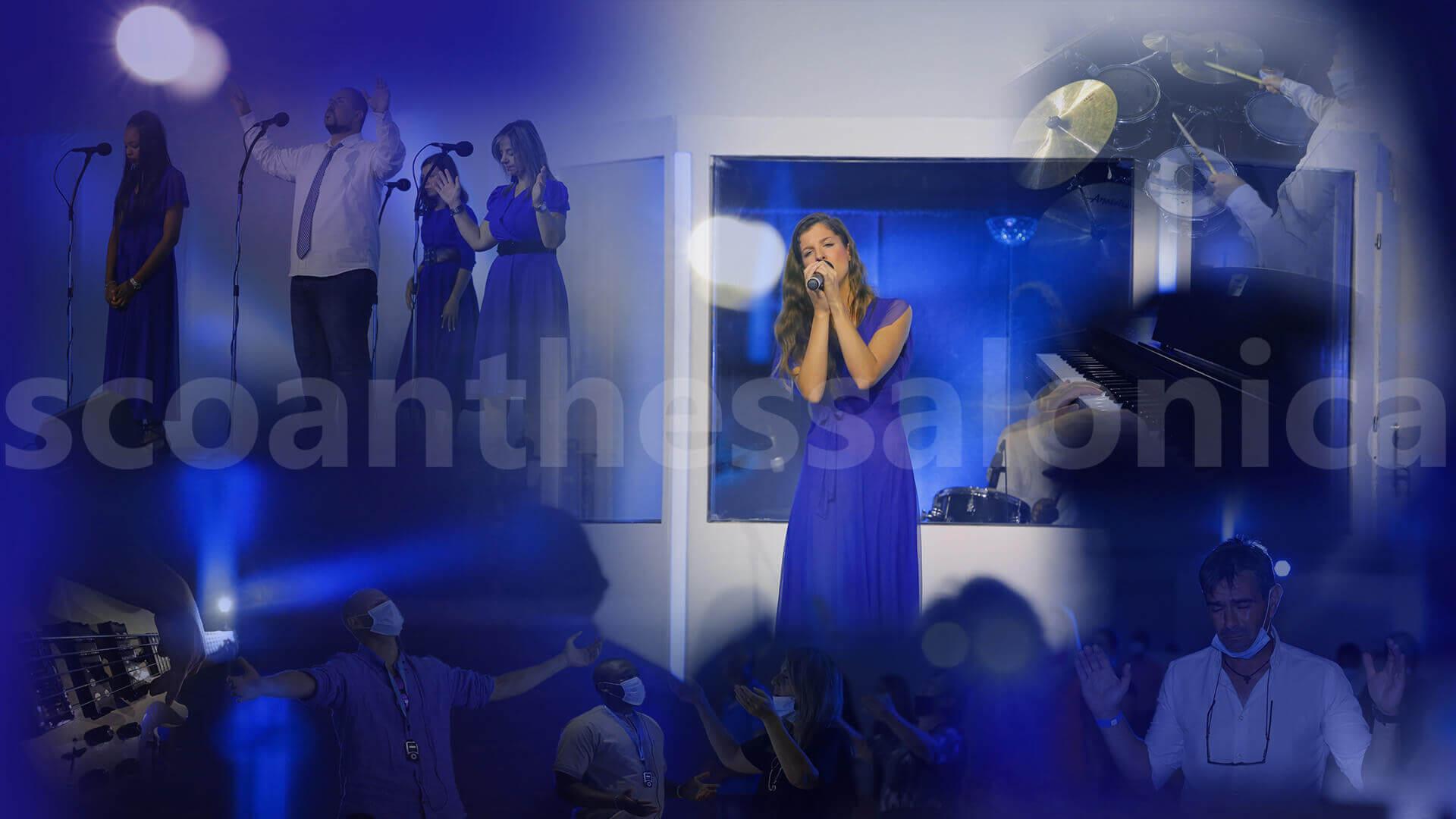 SCOAN_THESSALONICA_WORSHIP_2020_08_02