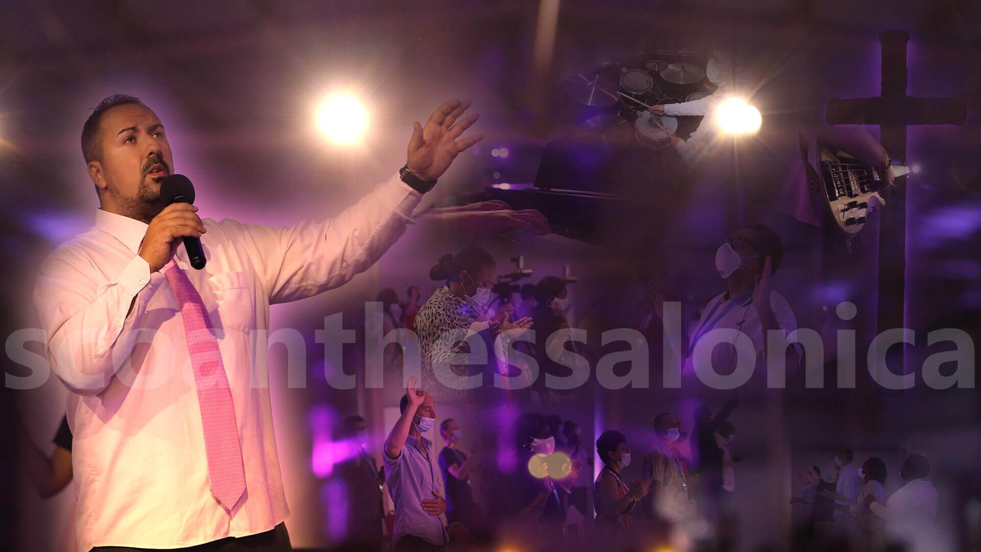 SCOAN_THESSALONICA_WORSHIP_2020_08_16