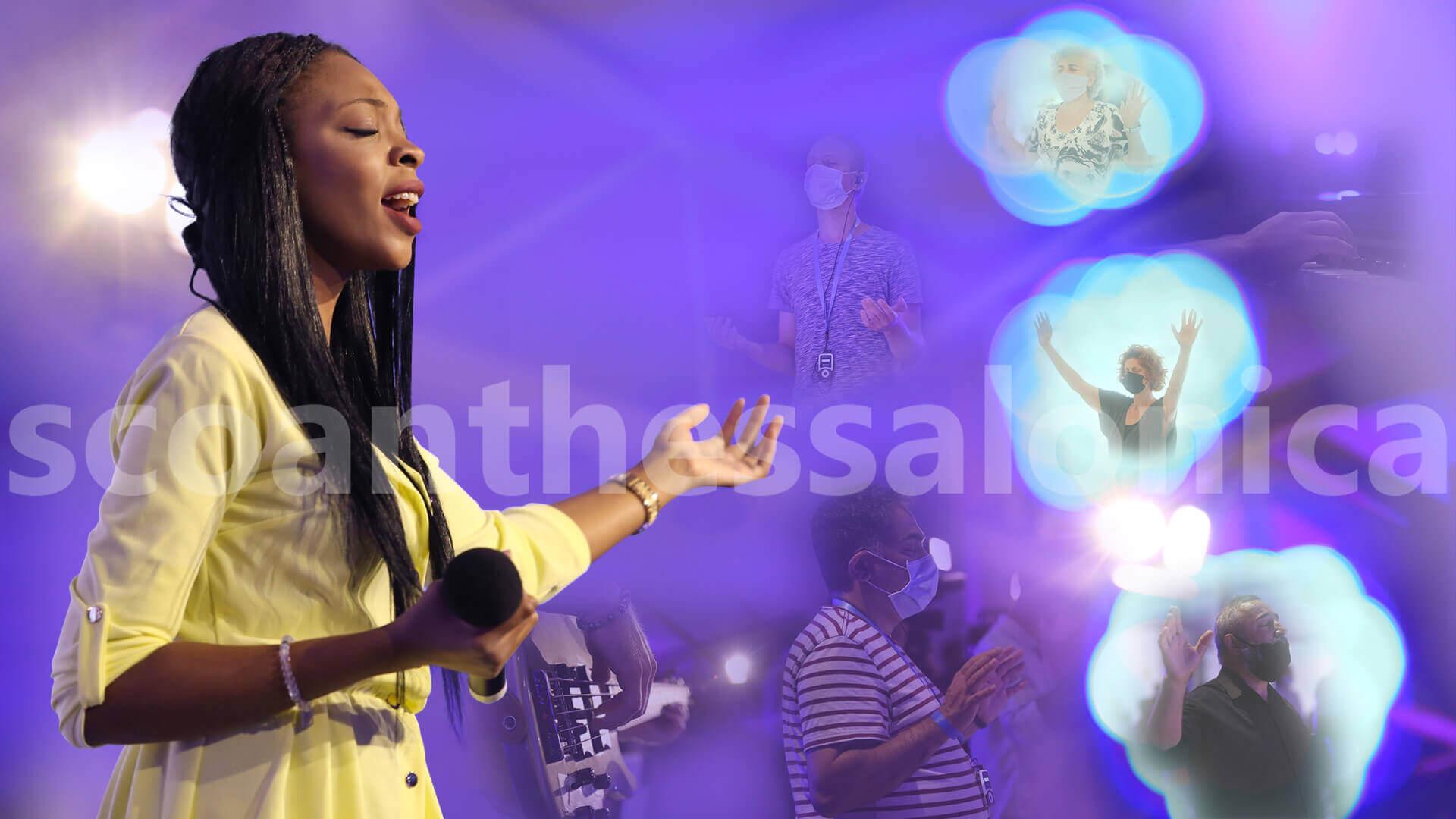 SCOAN_THESSALONICA_WORSHIP_2020_08_23