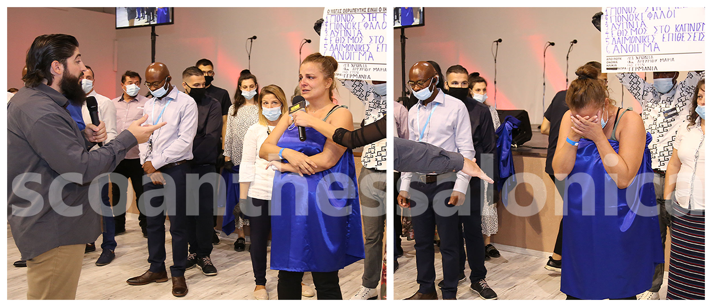 PRAYER_MRS_MARIA_ARGYRIOU_2020_09_06