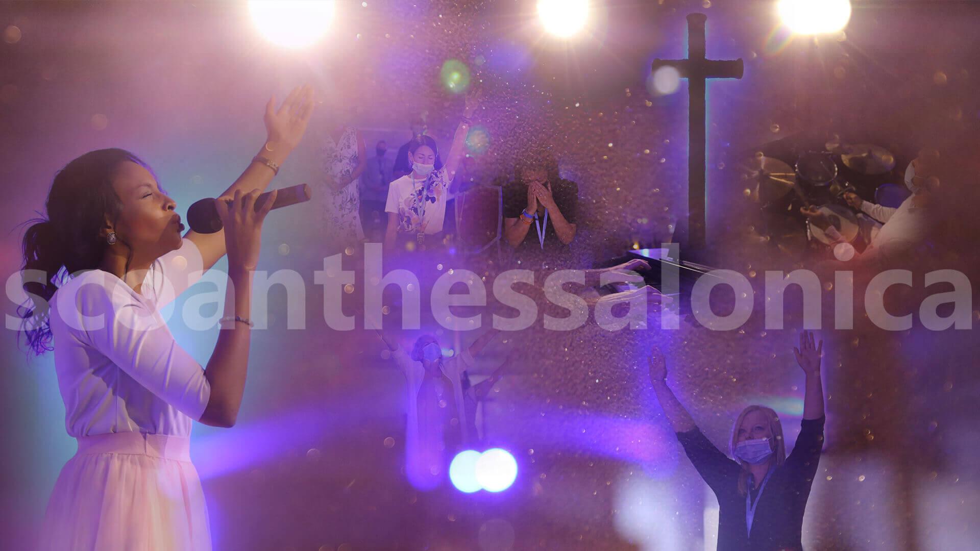 SCOAN_THESSALONICA_WORSHIP_2020_09_13