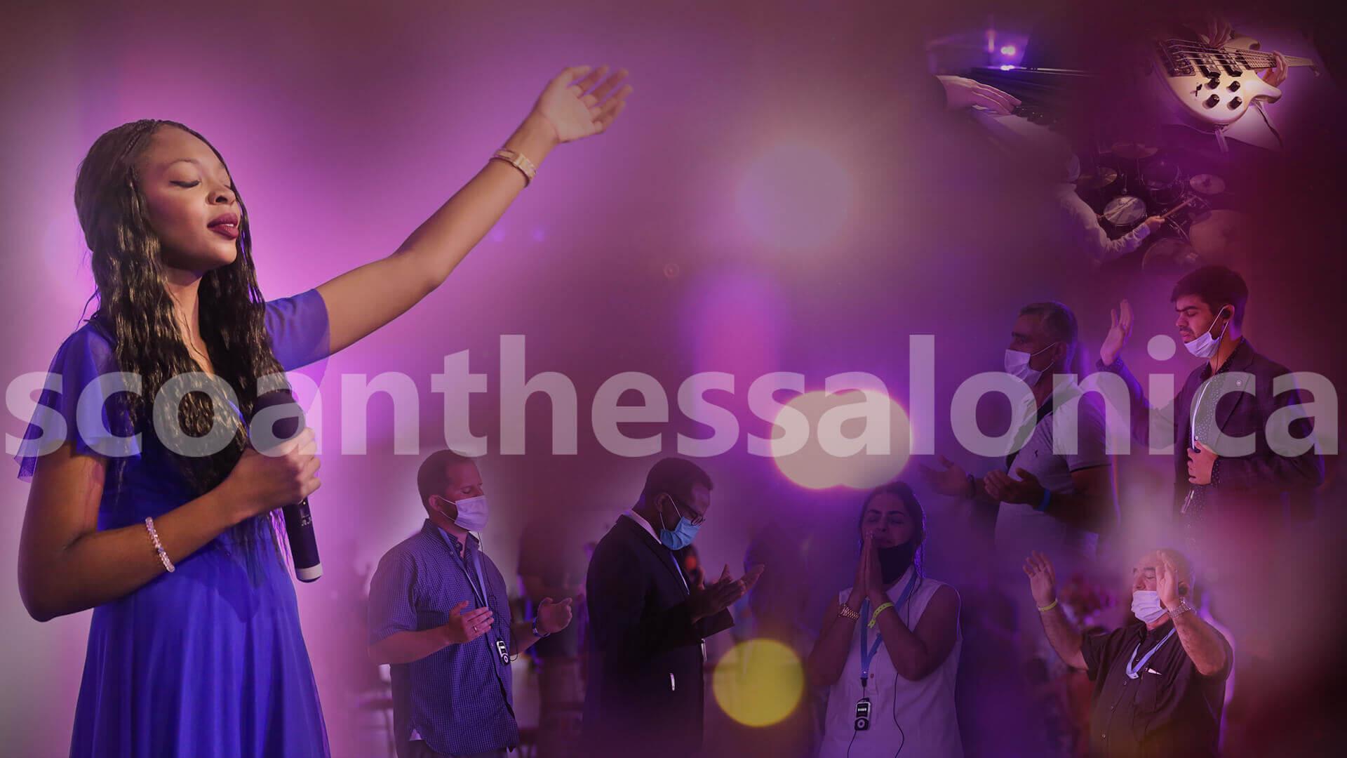 SCOAN_THESSALONICA_WORSHIP_2020_09_27