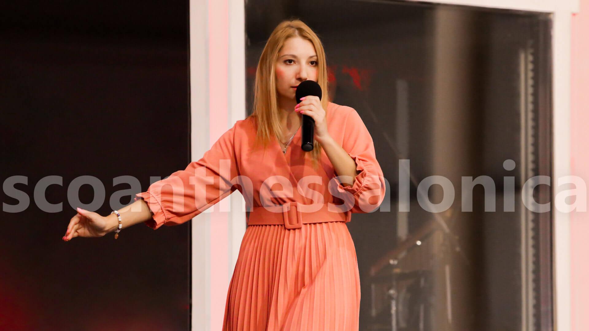 SERMON_EVANGELIST_EYGENIA_2020_10_11