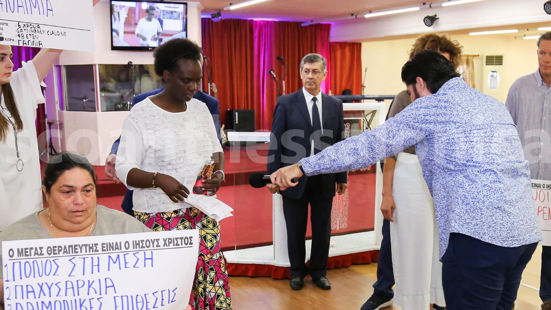 PRAYER_MS_GATSIMBANYI_CLAUDINE_2018_09_09
