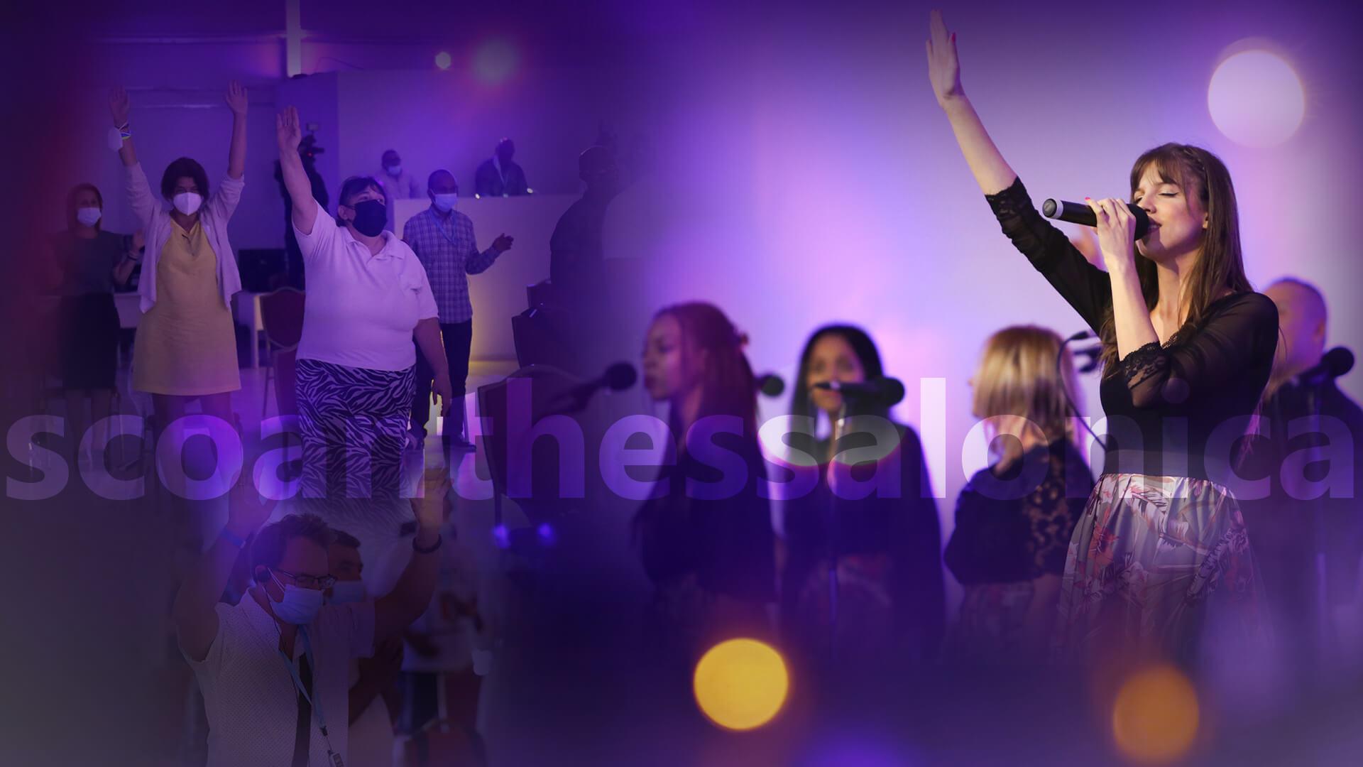 SCOAN_THESSALONICA_WORSHIP_2021_08_29