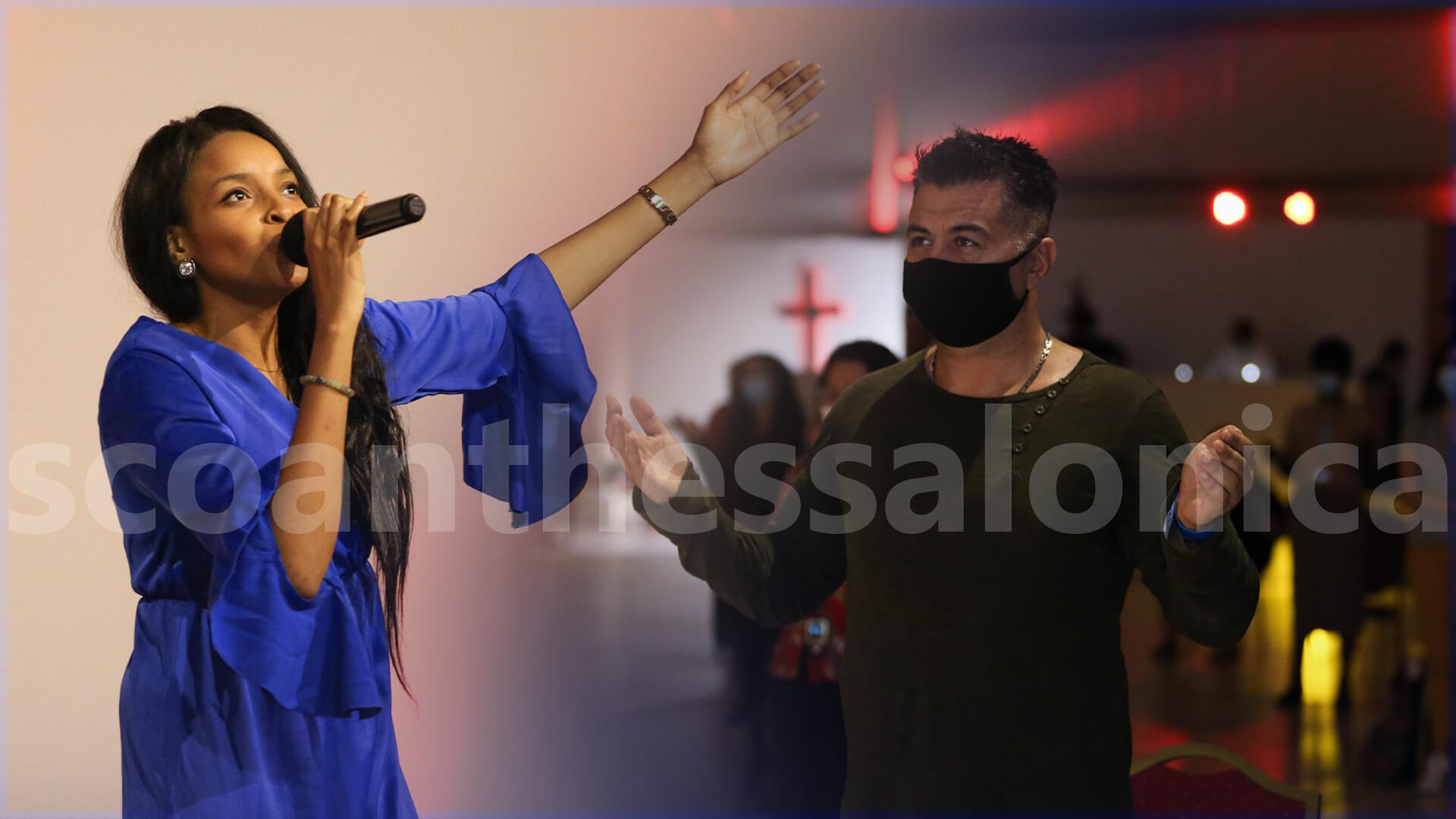 SCOAN_THESSALONICA_WORSHIP_2021_09_12